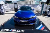 BMW M4 CS MotoGP